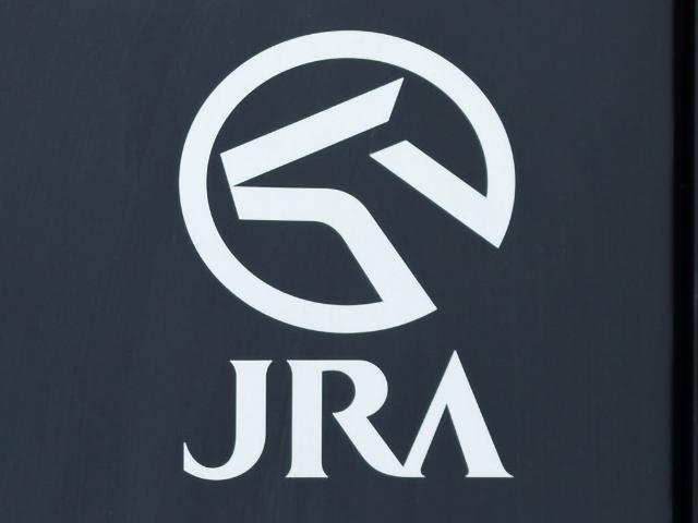 """JRA重賞『新潟記念』(GⅢ)本誌競馬班""""厳選""""軸1頭+相手5頭!"""