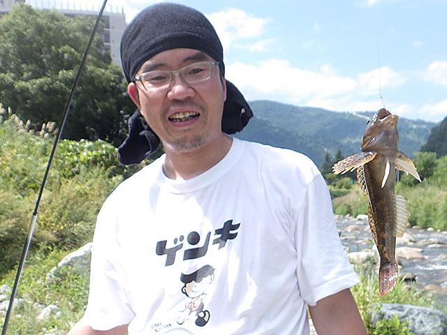 日本全国☆釣り行脚 カジカ釣り