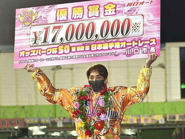 元SMAP森且行、ついにオートレースで日本一