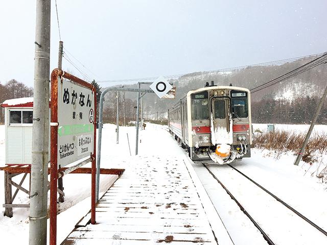 日本全国「不思議な駅」~その①~これぞ秘境!? 北海道『糠南駅』は人よりクマが多い