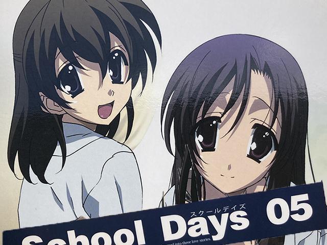 """残虐描写で物議!『School Days』放送中止の諸般の事情とは~アニメ""""最恐""""都市伝説その⑪"""