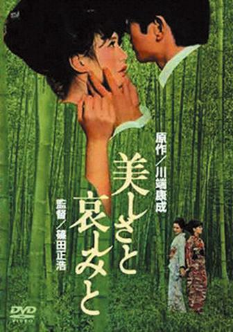 """『卍』『美しさと哀しみと』…美し過ぎる""""レズビアン映画""""誌上再現~Part2~"""